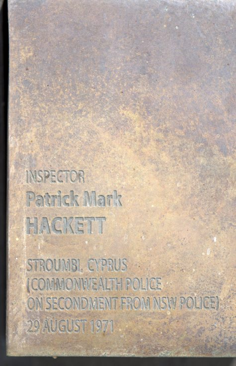 Touch Plate at the National Police Wall of Remembrance, Canberra, for Patrick Mark HACKETT