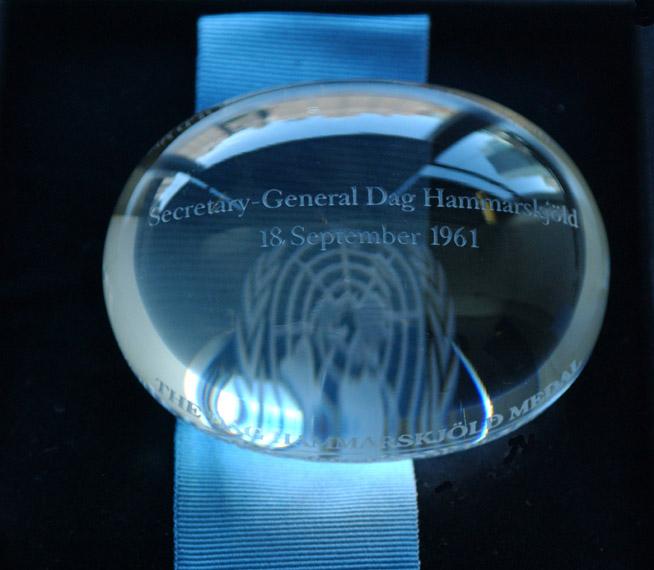 Dag Hammarskjold Medal